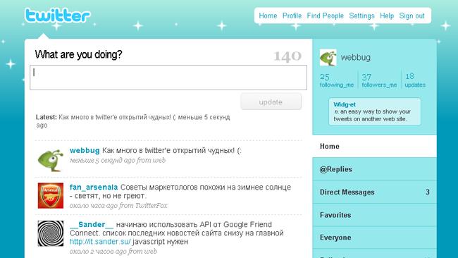 Как пользоваться твитером? Что такое твиттер? | Web